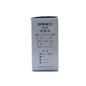 ナシカ NASHICA 単眼鏡 7倍 7×18 manzoku-tonya 03