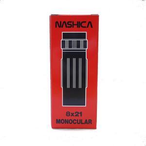 ナシカ NASHICA 単眼鏡 8倍 8×21|manzoku-tonya