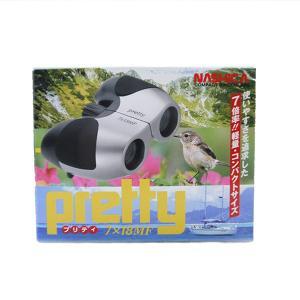 ナシカ NASHICA 双眼鏡  7×18MF|manzoku-tonya