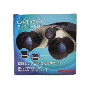 ナシカ NASHICA 双眼鏡 5×21‐MC|manzoku-tonya