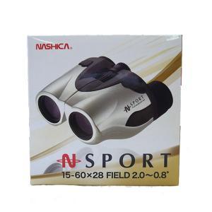 ナシカ NASHICA 双眼鏡 15-60×28 NSPORT|manzoku-tonya