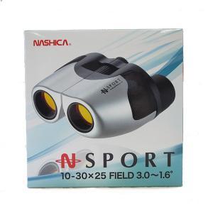 ナシカ NASHICA 双眼鏡 10−30×25 NSPORT|manzoku-tonya