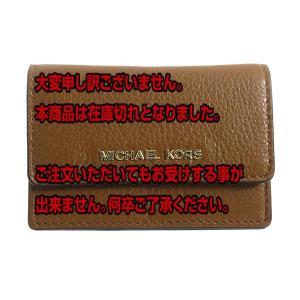 マイケルコース MICHAEL KORS レディース カードケース 32F5GDDD5T247 ブラウン ブラウン|manzoku-tonya