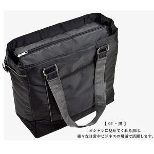 ジムカーナ GIMCARNA マルチトートバッグ ユニセックス 53416-01 ブラック ブラック|manzoku-tonya