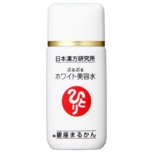 ぷるぷるホワイト美容水|manzokukan4963