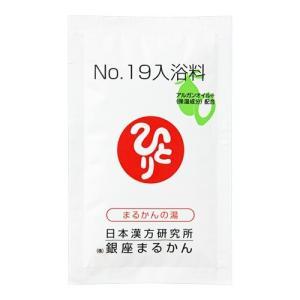 No.19入浴料|manzokukan4963