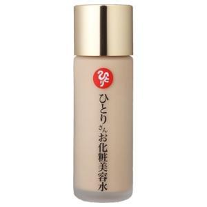 ひとりさんお化粧美容水|manzokukan4963