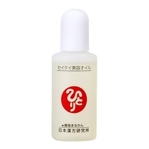 セイケイ美容オイル|manzokukan4963