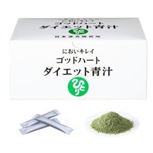 ゴッドハートダイエット青汁|manzokukan4963