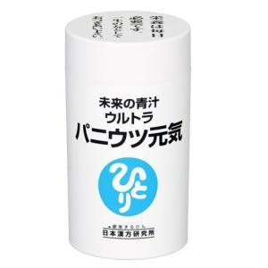 未来の青汁 ウルトラパニウツ元気 95g|manzokukan4963