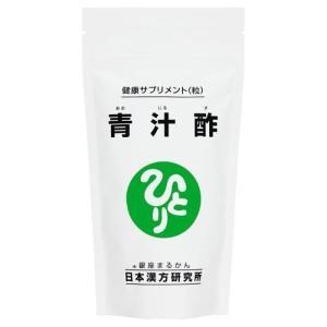 青汁酢 120g manzokukan4963