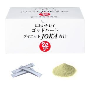 ゴッドハートダイエットJOKA青汁|manzokukan4963