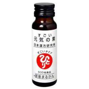 すごい元気の素(10本)|manzokukan4963