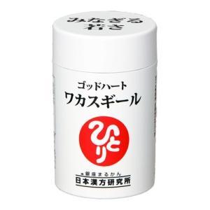 ゴッドハートワカスギール|manzokukan4963
