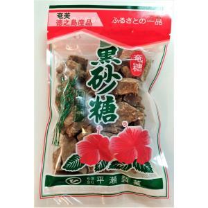 奄美 徳之島産品 黒砂糖|manzokukan4963