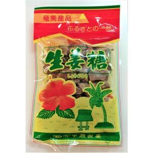 奄美産品 生姜糖|manzokukan4963