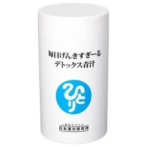 毎日げんきすぎーる デトックス青汁|manzokukan4963