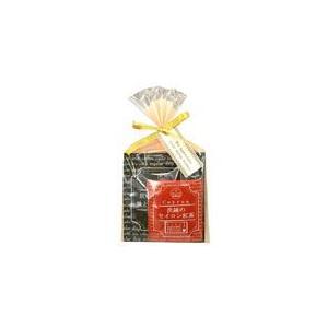 【内 容】珈琲&紅茶セット 1個 (炭焼きドリップ珈琲×1、セイロン紅茶×1) 【パッケージサイズ】...