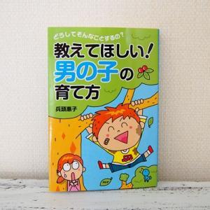 赤ちゃんを授かるためのママとパパの本 | 西川 吉 …