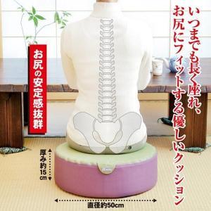 円座クッション お医者さんのリビング円座クッション 骨盤 低反発 maone