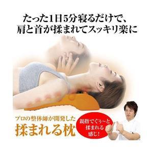 肩こり 解消グッズ マッサージ器 枕 マッサージ 揉まれる肩・首スッキリピロー|maone