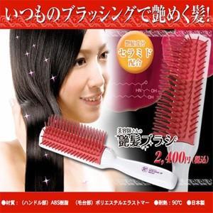 ヘアブラシ 静電気 手入れ ブローブラシ 美容師さんの艶髪ブラシ|maone