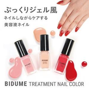 ネイル 美爪の休日 ぷっくり風ツヤタイプ ピンク 水性ネイル|maone