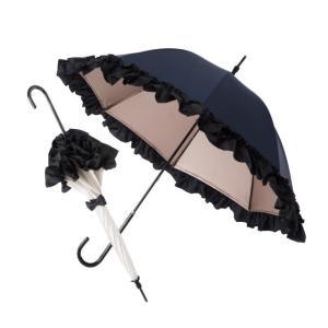 日傘 晴雨兼用 UV レディース 長傘 おしゃれ 白川みきのおリボンUVカット涼感日傘 ネイビー|maone