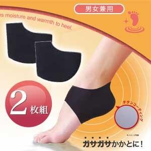かかとサポーター 靴下 保湿 ソックス かかとつるん ブラック ネコポス発送 送料180円|maone