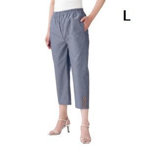 ボトムス レディース 夏 ファッション 綿100%涼やかダンガリー7分丈パンツ ネイビー L|maone