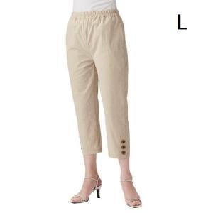 ボトムス レディース 夏 さらさら 綿100%涼やかダンガリー7分丈パンツ ベージュ L|maone