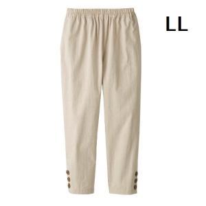 ボトムス レディース 夏 さらさら 綿100%涼やかダンガリー7分丈パンツ ベージュ LL|maone