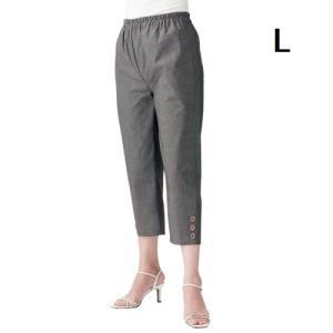 ボトムス レディース 夏 さらさら 綿100%涼やかダンガリー7分丈パンツ ブラック L|maone