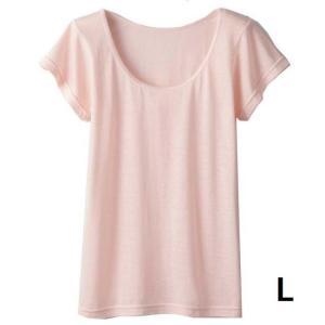 インナー レディース 半袖 下着 さらさらシルク混フレンチ袖インナー ピンク L maone