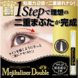 二重まぶた 化粧品 アイプチ ネコポス発送 送料180円 メジカライナー ダブル|maone