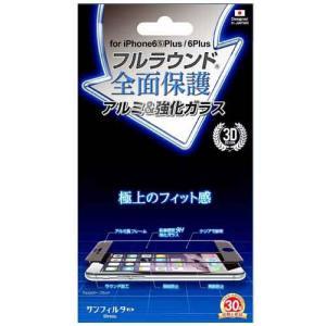 ガラスフィルム iphone6plus/6splus フルラウンド全面保護アルミ&強化ガラス ブラック 液晶保護フィルム|maone