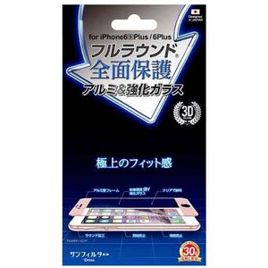 ガラスフィルム iphone6plus/6splus フルラウンド全面保護アルミ&強化ガラス ピンク 液晶保護フィルム|maone