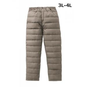 防寒 ふわふわダウン あったかパンツ ライトブラウン 3L-4L ダウン パンツ|maone