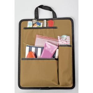 リュックインバッグ リュックの仕分け 収納 バッグインバッグ A4|maone