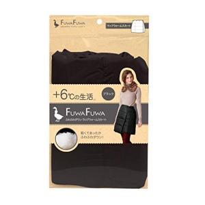 巻きスカート 防寒 ふわふわダウン ラップウォームスカート ブラック 冷え対策 ネコポス 送料180円|maone