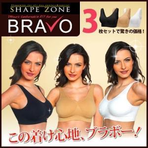 ブラジャー シェイプゾーン BRAVO(ブラボー) プレーン ブラ 3枚セット L-LL ノンワイヤー|maone