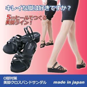 サンダル レディース  サンダル 黒  O脚対策 美脚クロスバンドサンダル Mサイズ|maone