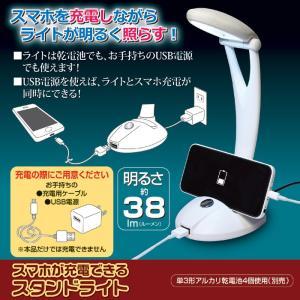 デスクライト スマホが充電できるスタンドライト 卓上ライト|maone