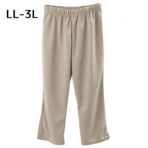 パンツ レディース 7分丈 ボトムス 夏 吸湿速乾 サラッと快適サブリナパンツ ベージュ LL-3L|maone