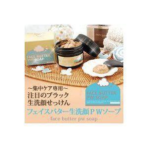 フェイスバター生洗顔PWソープ|maone