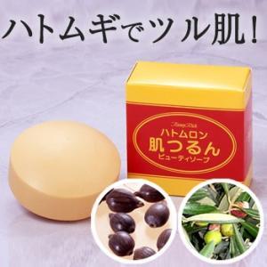 石鹸 トミーリッチ ハトムロン肌つるんビューティソープ ハトムギ|maone