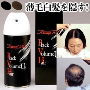 ヘアカラースプレー トミーリッチ ブラックヘアー ブラック 白髪染め|maone