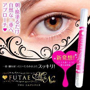 ●商品名:FUTAE M&N 目元用美容液  ●内容量:2.8mL  ●保存方法 直射日光や高温多湿...