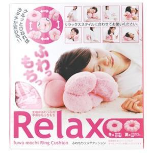 クッション ふわもちリングクッション ピンク 昼寝 枕|maone