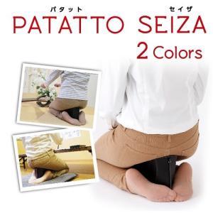 折りたたみ椅子 PATATTO SEIZA パタット セイザ 黒 正座椅子|maone